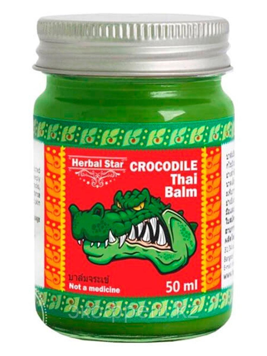 Зелёный тайский бальзам с жиром сиамского крокодила 50 мл
