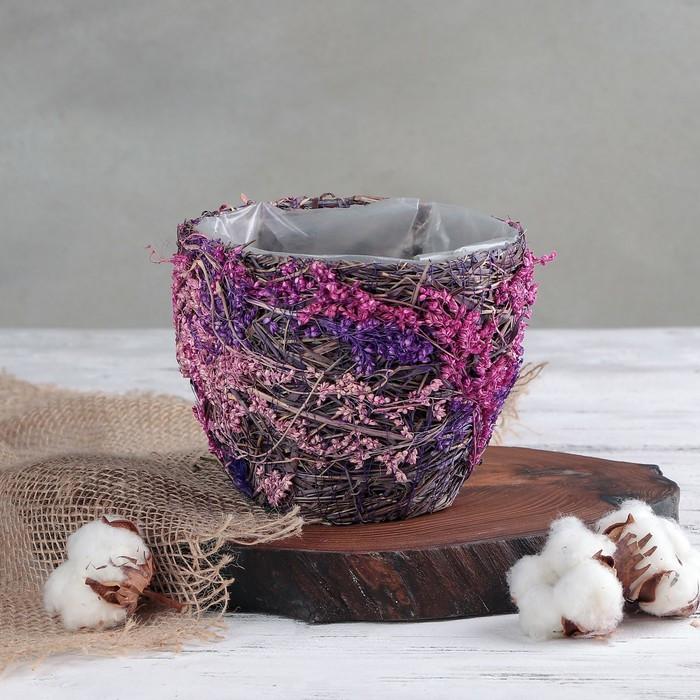 Кашпо плетёное круглое «Лаванда», 14×14×11,5 см