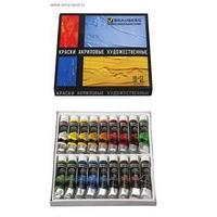 Краска акриловая, набор 18 цветов по 12 мл, BRAUBERG, профессиональная серия