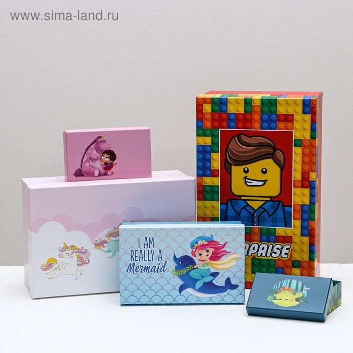 Набор подарочных коробок 10 в 1 «Детство», 12 × 7 × 4 - 32.5 × 20 × 12.5 см - фото 1