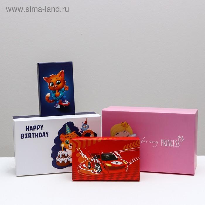 Набор подарочных коробок 10 в 1 «Детство», 12 × 7 × 4 - 32.5 × 20 × 12.5 см - фото 2
