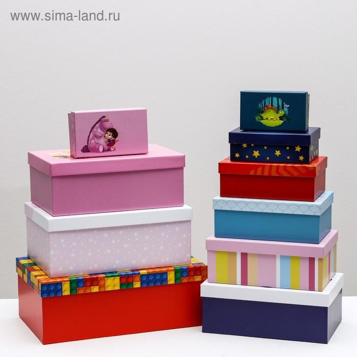 Набор подарочных коробок 10 в 1 «Детство», 12 × 7 × 4 - 32.5 × 20 × 12.5 см - фото 4