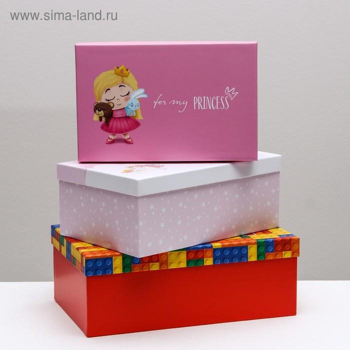 Набор подарочных коробок 10 в 1 «Детство», 12 × 7 × 4 - 32.5 × 20 × 12.5 см - фото 5