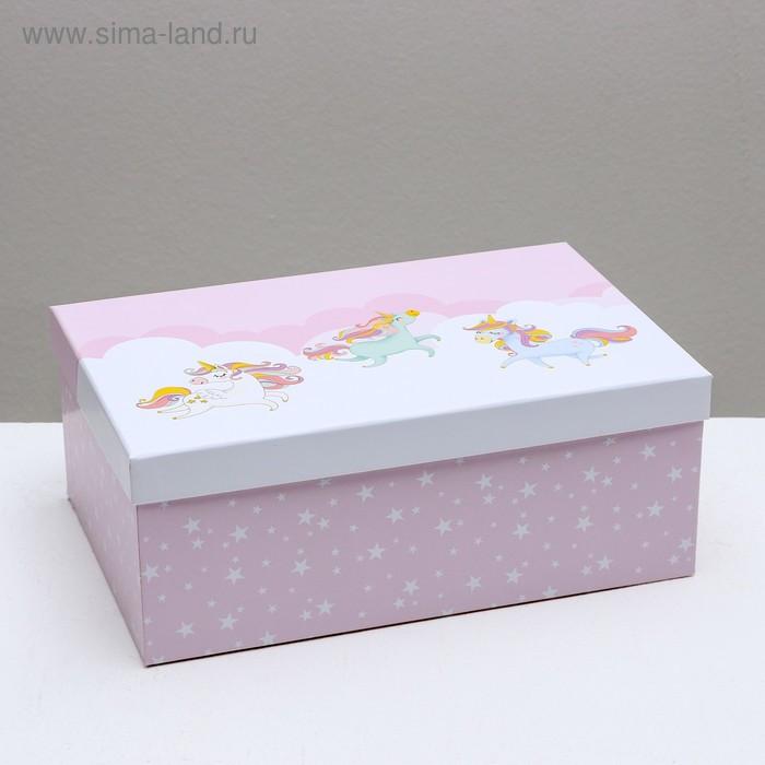 Набор подарочных коробок 10 в 1 «Детство», 12 × 7 × 4 - 32.5 × 20 × 12.5 см - фото 6