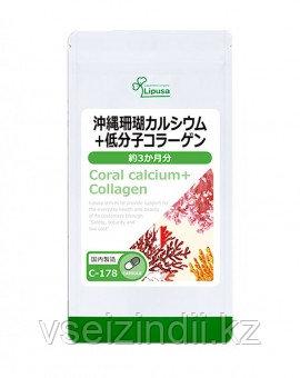 Коралловый кальций Окинава+коллаген, Lipusa, 3 мес