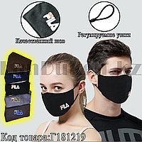Многоразовая защитная маска спортивная с резинкой для регулировки длины Fashion Mask Fila в ассортименте