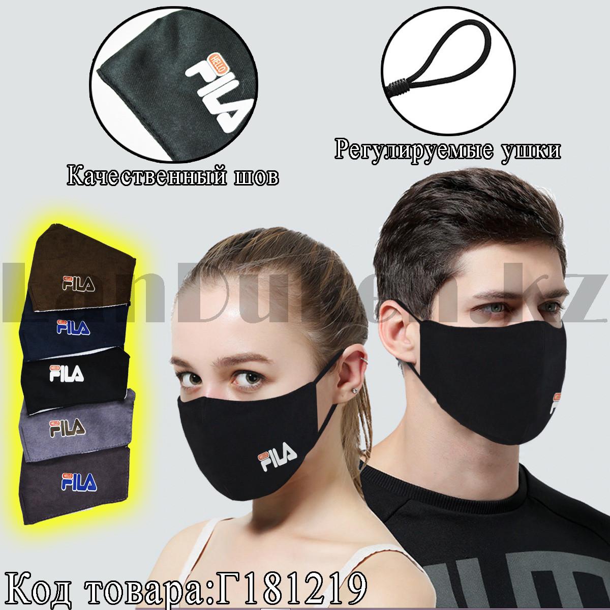Многоразовая защитная маска спортивная с резинкой для регулировки длины Fashion Mask Fila в ассортименте - фото 1