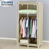 Тканевый гардеробный шкаф 85x50x165 см
