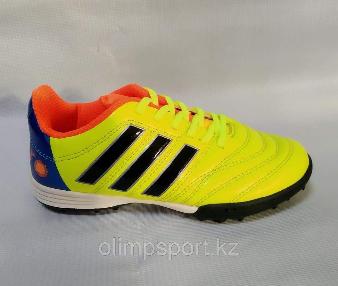 Обувь для футбола, сороконожки