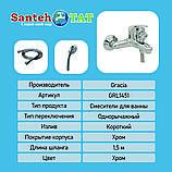 Смеситель для ванны Gracia GRL1451, фото 4