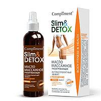 Slim Detox масло массажное разогревающее
