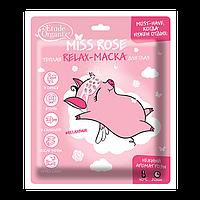 Etude Organix MISS ROSE теплая relax маска для глаз