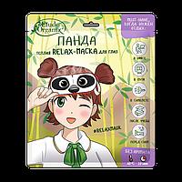 Etude Organix теплая relax маска для глаз MISS ROSE ПАНДА