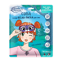 Etude Organix теплая relax маска для глаз MISS ROSE СОВА