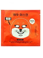MINGKOU Тканевая маска увлажнение и улучшение цвета лица лиса