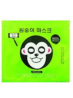 MINGKOU Тканевая маска увлажнение и улучшение цвета лица обезьяна