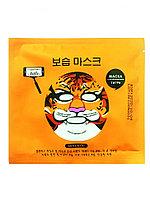 MINGKOU Тканевая маска увлажнение и улучшение цвета лица тигр
