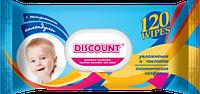 Влажные салфетки для детей с экстрактом календулы и витамином Е 120шт КЛАПАН