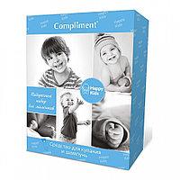 Подарочный набор Happy Kids №976 для мальчиков