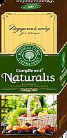 Подарочный набор Naturalis № 2010