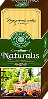 Подарочный набор Naturalis № 2011