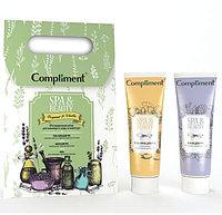 Подарочный набор Spa&Beauty Bergamot&Vanilla №1630