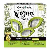 Подарочный набор Vegan cafe №1600