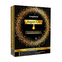 Подарочный набор Набор Argan Oil Compliment №01