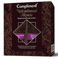 Подарочный набор Чувственный Нероли №1650 Compliment