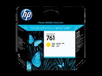 Печатающая головка HP Designjet, Желтая(CH645A)