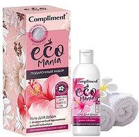 Подарочный набор Compliment Ecomania №1620