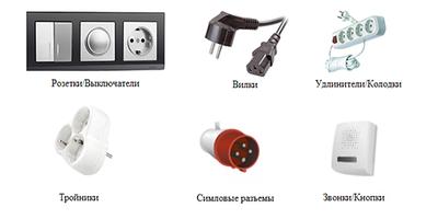 Электроутоновочные изделия
