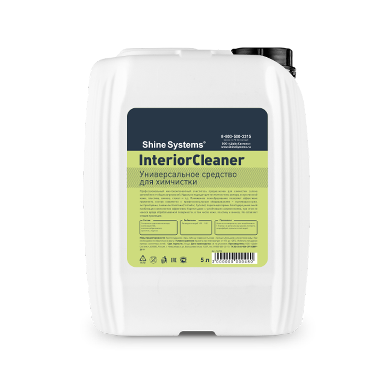 InteriorCleaner – универсальное средство для химчистки (канистра 5л)