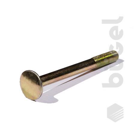 Болт мебельный DIN 603  М8*70