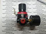 Регулятор давления AR2000, фото 2