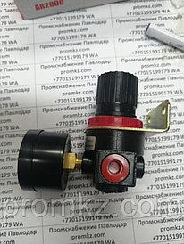 Регулятор давления AR2000