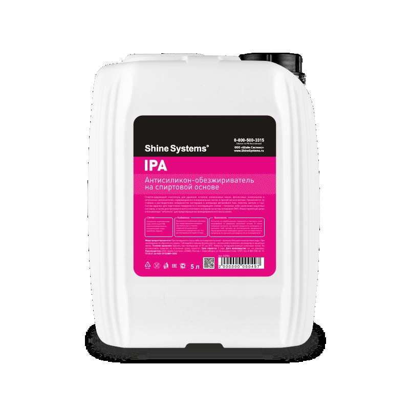 IPA PPF – спиртовой обезжириватель  (канистра 5л)