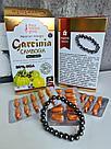 Гарциния Камбоджийская для похудения и магнитный браслет, фото 3