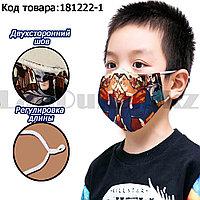 Многоразовая защитная маска детская от холода и пыли с двойным подкладом и регулятором длины Супермен
