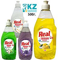 Средство для мытья посуды Real (500 г.)