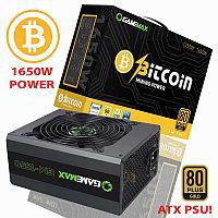 |Майнинг| Gamemax 1650W 16*PCI-E 6+2P (код: W19)