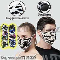 Многоразовая защитная маска от пыли и холода респираторы камуфляжные маски Fashion Mask в ассортименте