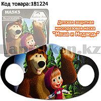 Многоразовая защитная маска детская от холода и пыли с принтом Маша и медведь