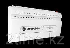 Сигнал-20М Прибор приемно-контрольный