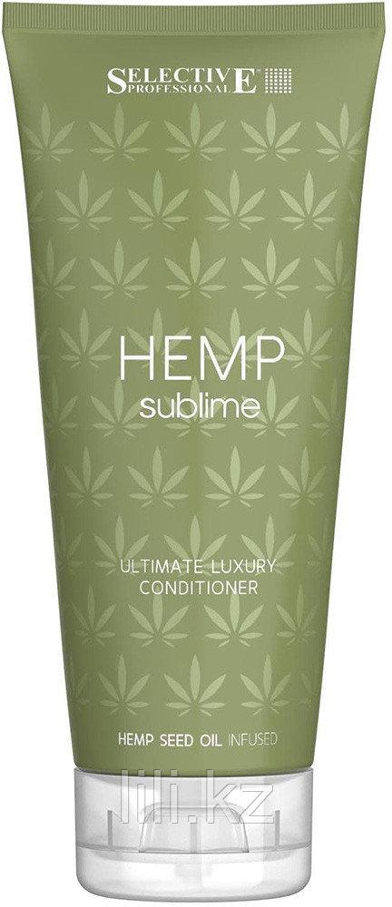 Увлажняющий кондиционер с маслом семян конопли для сухих и поврежденных волос Hemp Sublime Ultimate 200 мл.