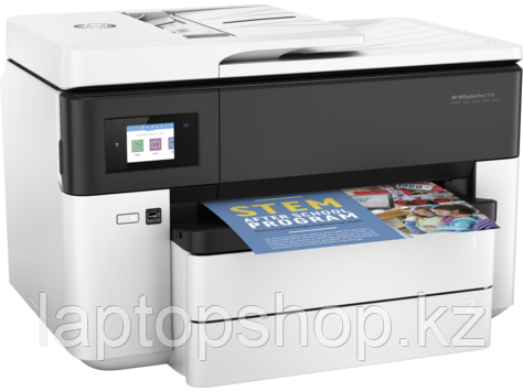 МФУ струйное HP Y0S19A HP OfficeJet Pro 7730 Wide Format AiO (A3), Color Ink Printer/Scanner A4/Copier/Fax/ADF