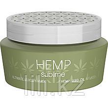 Маска с маслом семян конопли для сухих и поврежденных волос Hemp Sublime Ultimate Luxury Mask 250 мл.