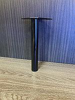 Ножка стальная, для диванов и кресел, черная 19 см