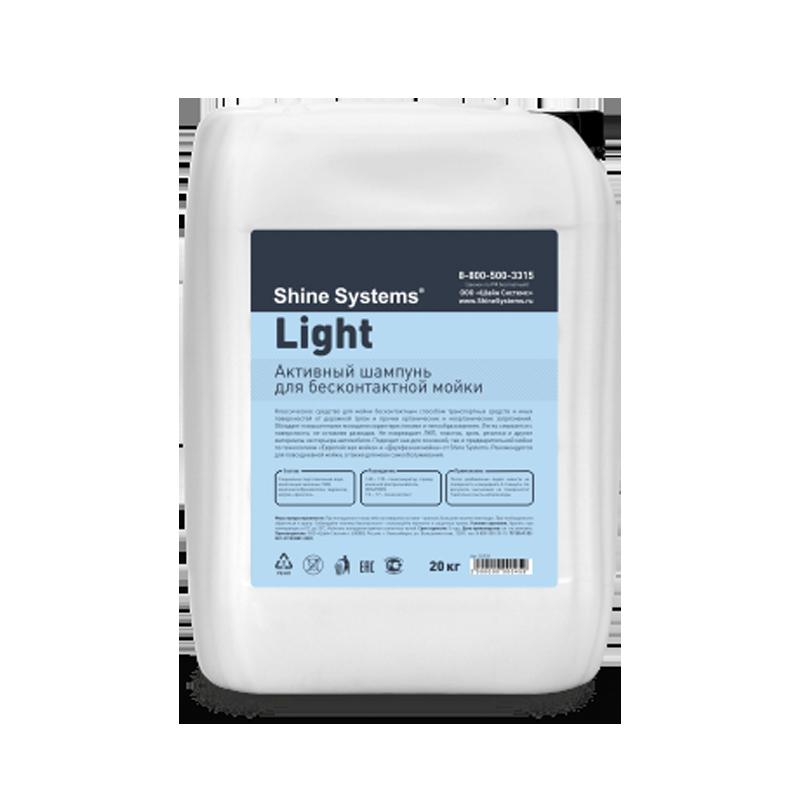 Light – активный шампунь для бесконтактной мойки (канистра 20 л)