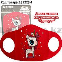 Многоразовая защитная маска детская от холода и пыли с принтом Единорога малиновая